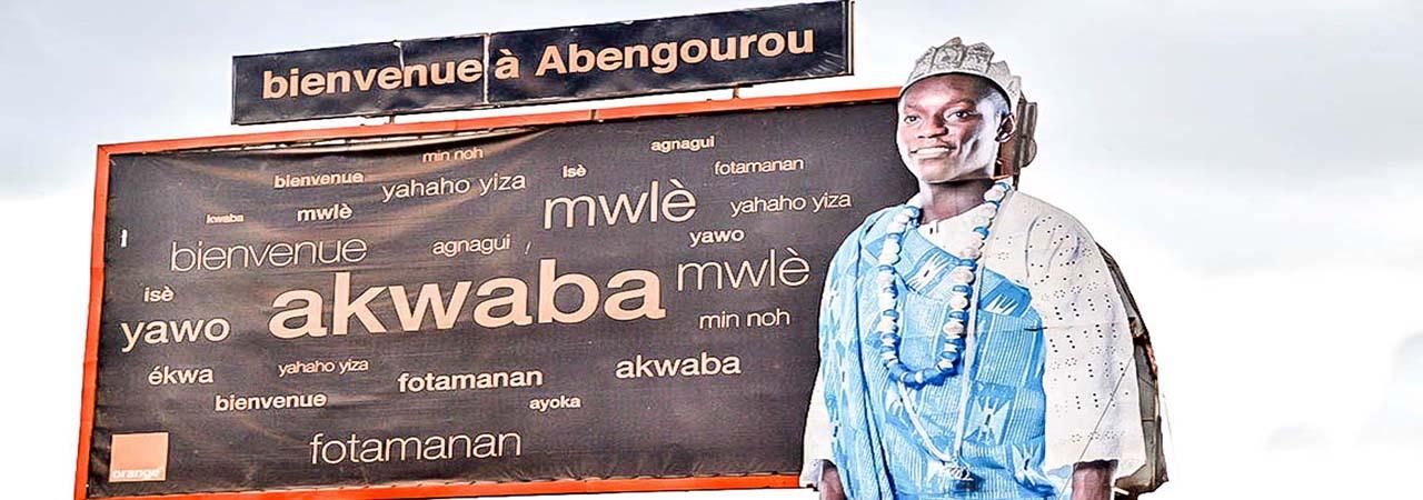 Bienvenue à Abengourou